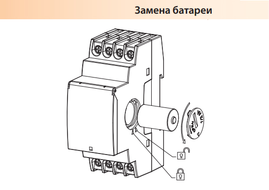 Замена батареи в цифровом астрономическом таймере ASTROCLOCK-2
